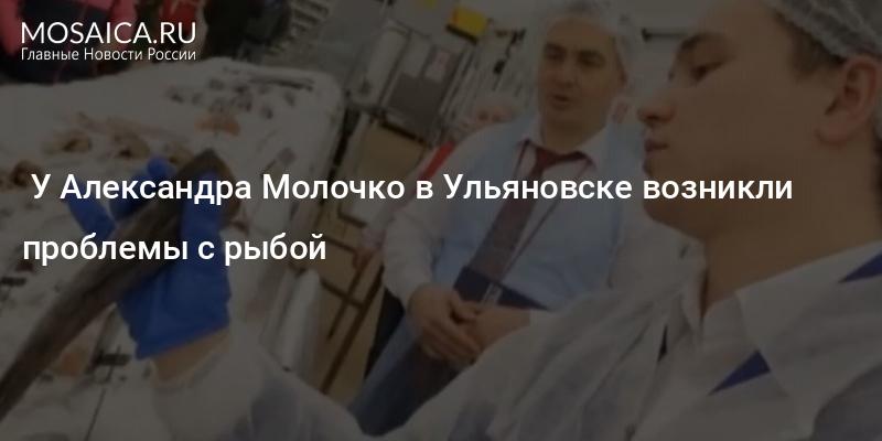 Новости россии 2017 онлайн смотреть