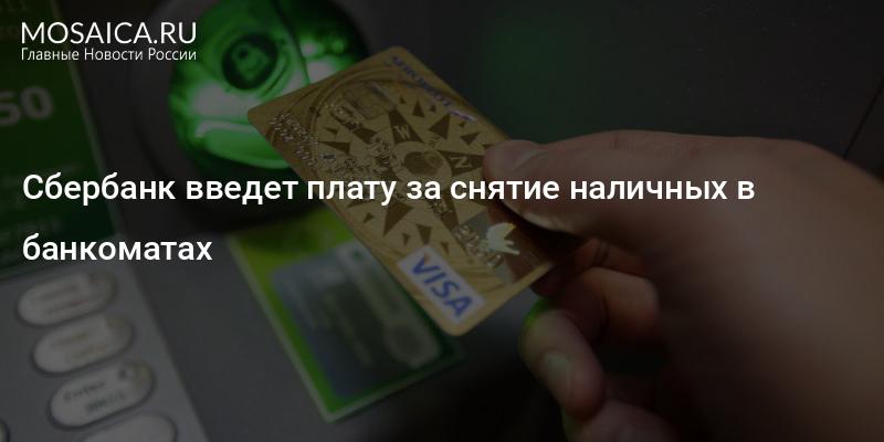 http://mosaica.ru/uploads/cached/98085/800x400__98085.jpg?_rh=e3a440423fd2359d0952f8cf77244281