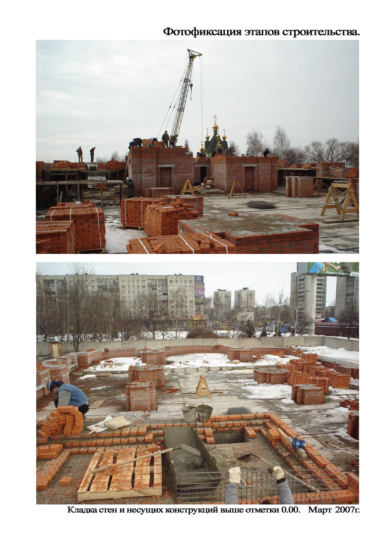 схема строительства деревянного храма