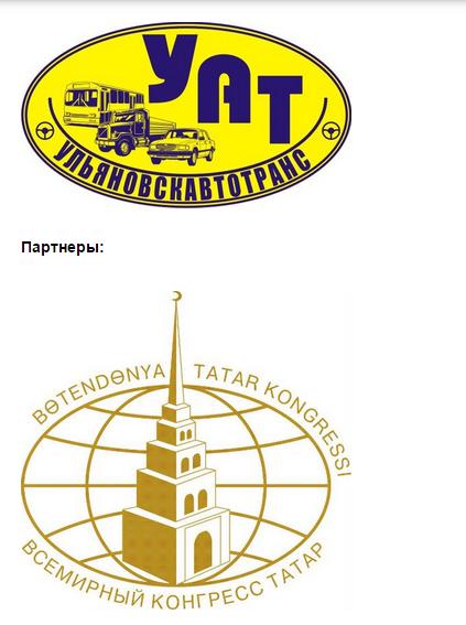 газета мозаика ульяновск знакомства
